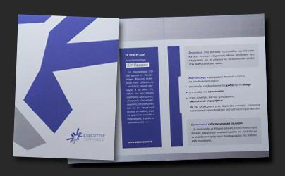 Executive Seminars brochure
