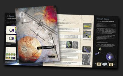 Trifold brochure for Space Institute