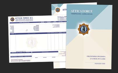 Corporate stationery of Security Services company. (Invoice & quote pages)