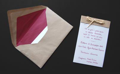 Wedding invitation (handicraft)