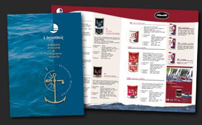 Marine maintenance product catalogue