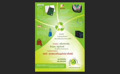 Poster for products from recycled materials